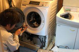 Sửa chữa máy giặt Biên Hòa